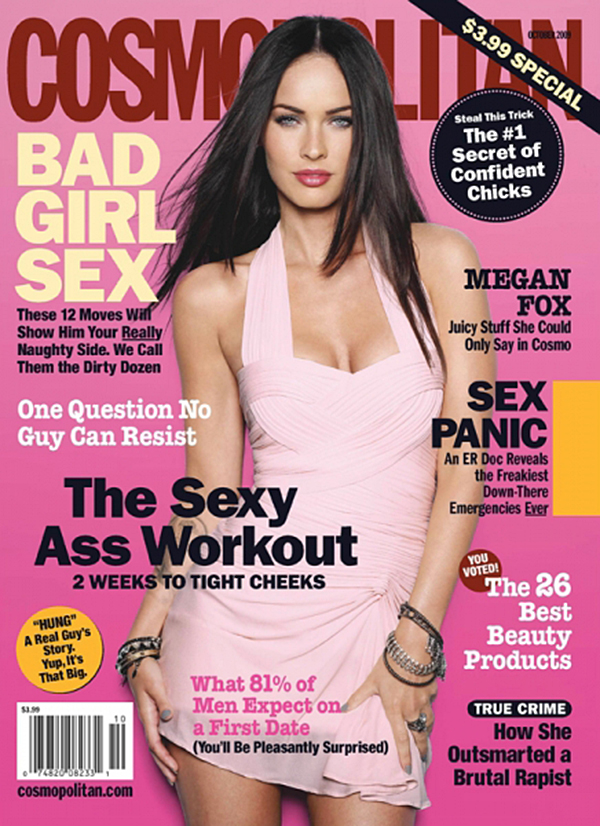 megan fox cosmo cover photo october 200912 Megan Fox Cosmo